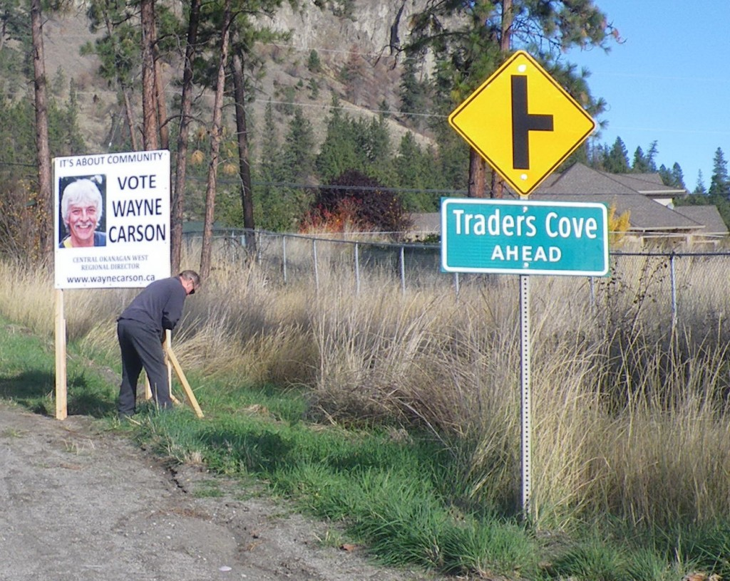 Traders Cove - Sign